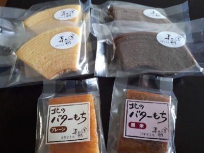 年輪舎の焼き菓子